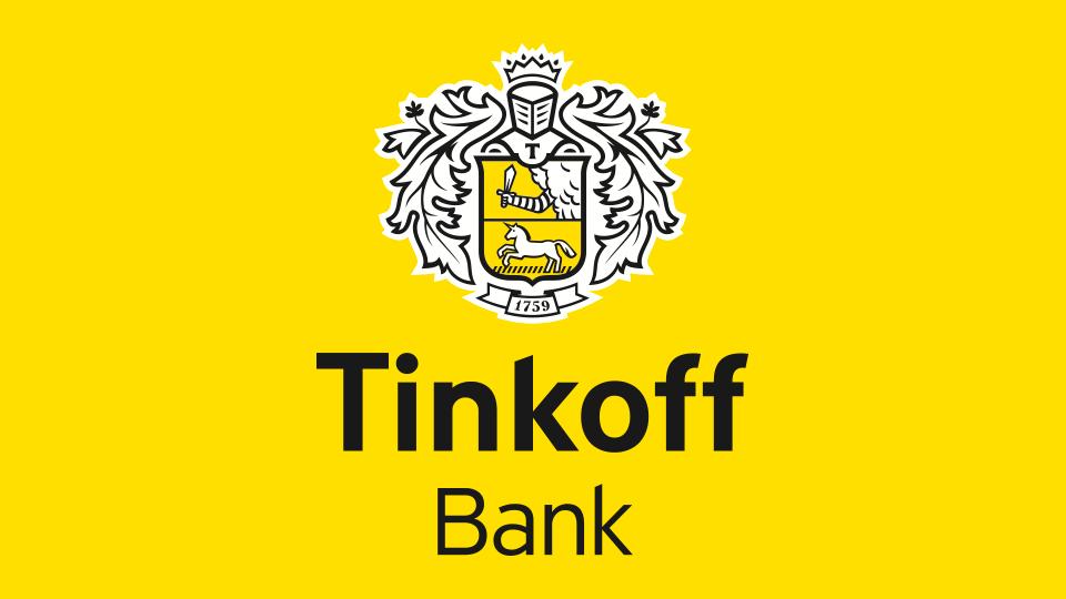 Не работает Тинькофф Банк