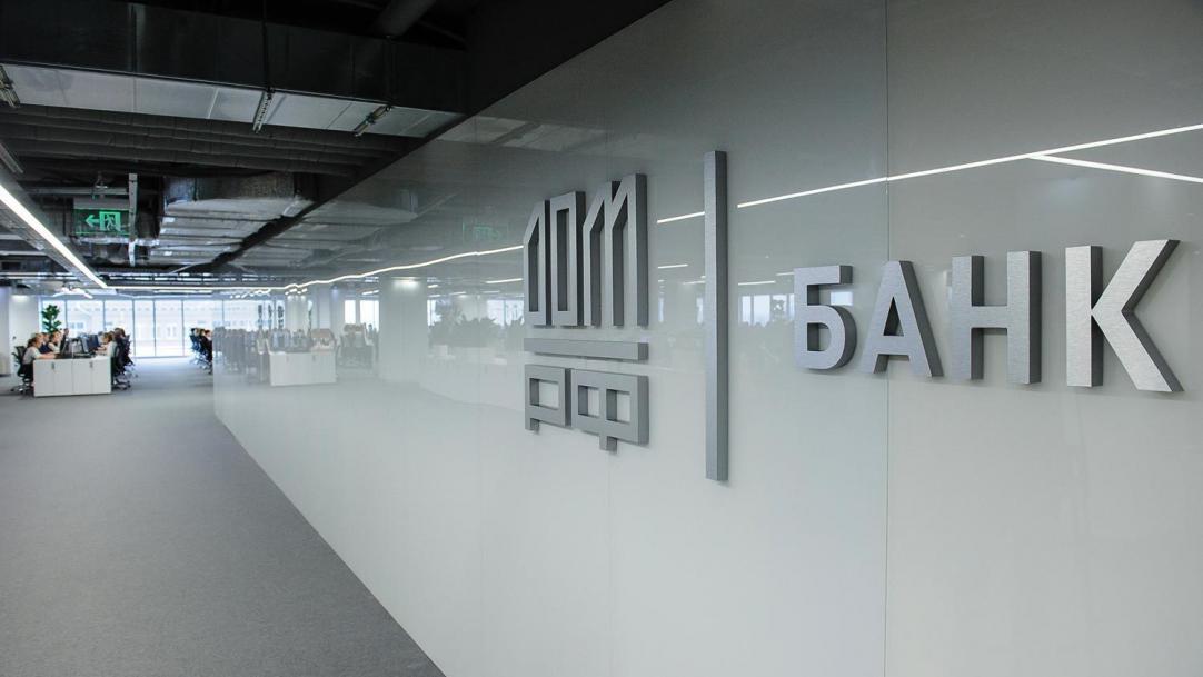 Не работает Банк ДОМ.РФ
