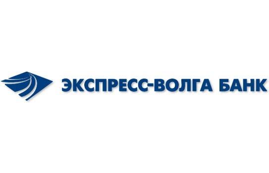 Не работает Банк Экспресс-Волга