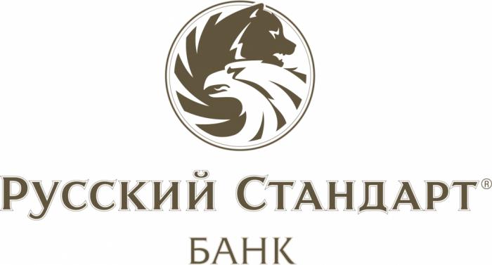 Не работает Банк Русский Стандарт