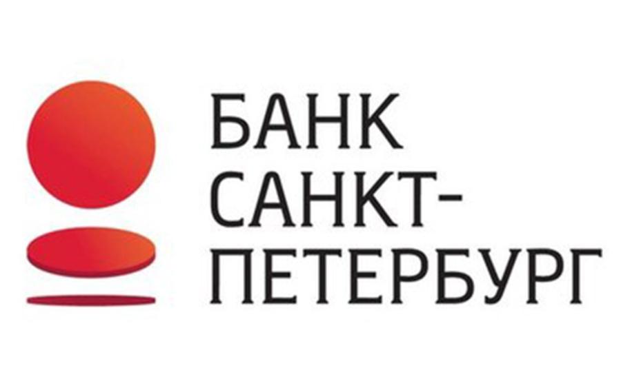 Не работает банк «Санкт-Петербург»