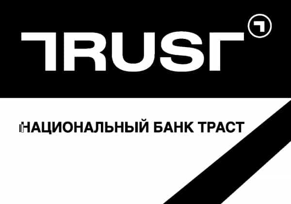 Не работает Национальный Банк «Траст»