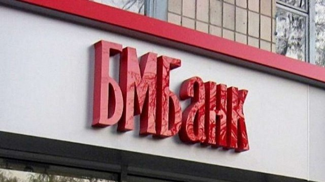 Не работает БМ-Банк