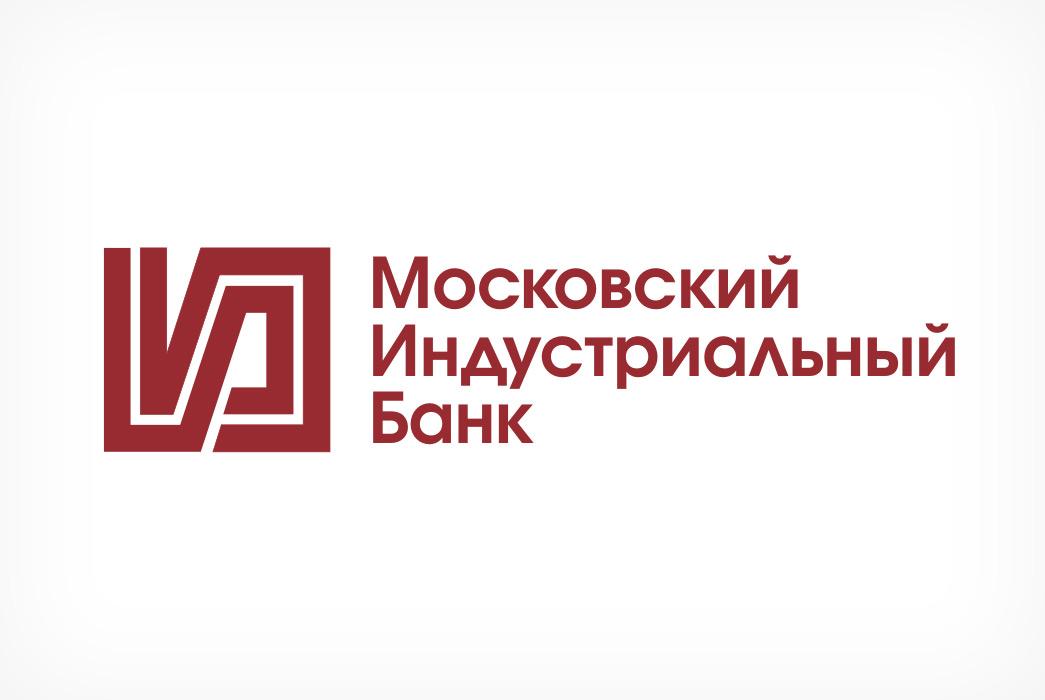 Не работает Московский Индустриальный Банк