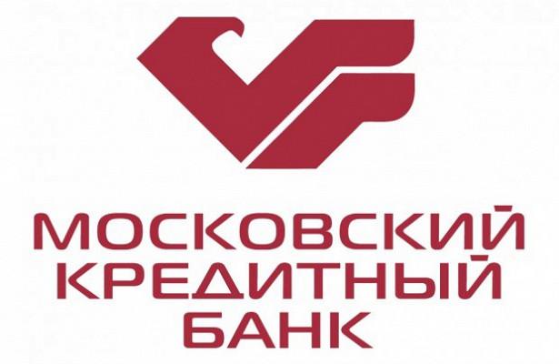 Не работает Московский кредитный банк