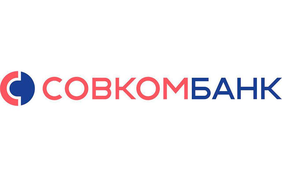 Не работает Совкомбанк