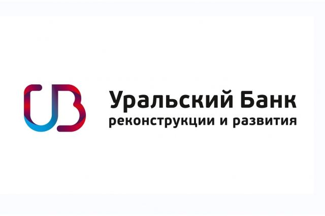 Не работает Уральский Банк Реконструкции и Развития
