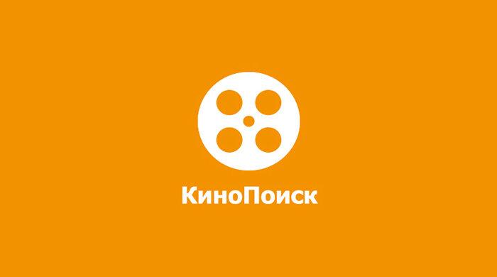 Не работает КиноПоиск
