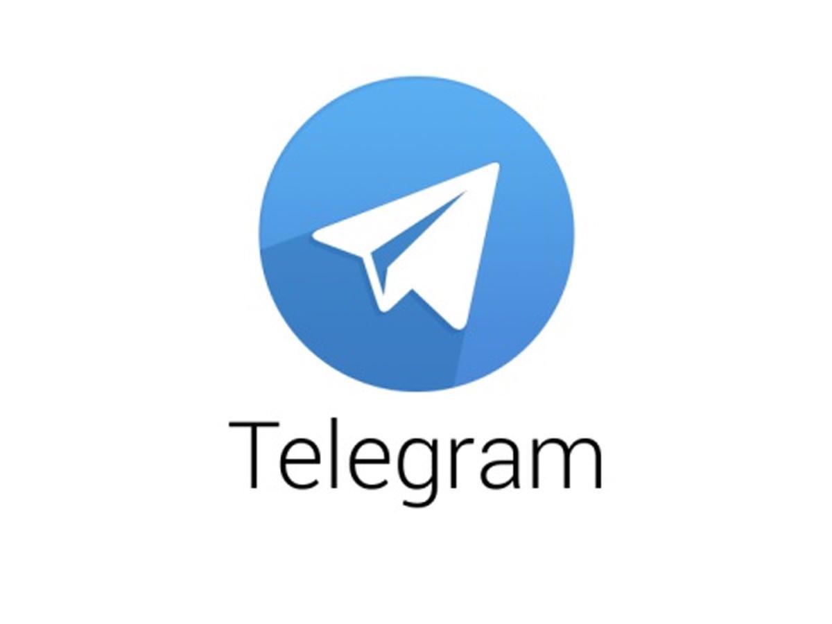 Не работает Telegram