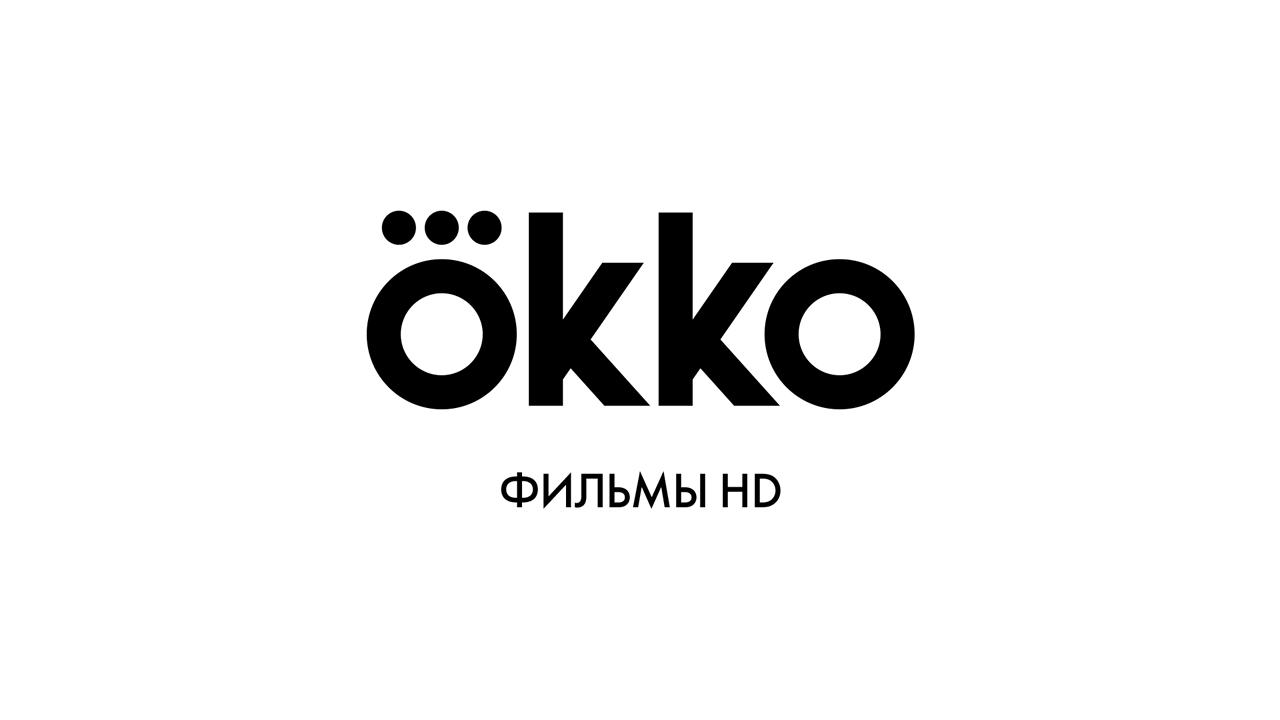 Не работает okko