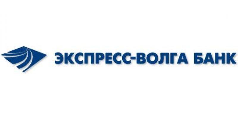 Банк Экспресс-Волга